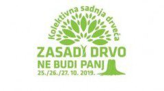 logo_panj-area-301x133